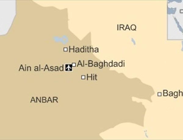 Al-Baghdadi_-5691135427005234619