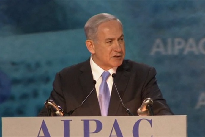 Prime Minister Benjamin Netanyahu _-7736600638075023714
