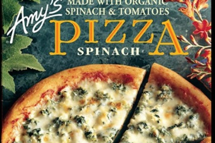 Amy's Pizza_4485152900570957467