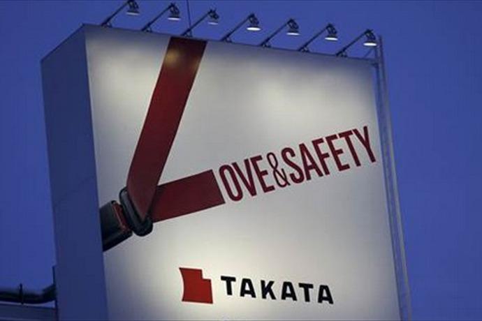 Takata Air Bags_-368545763078026821