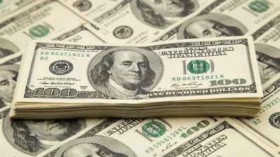 Generic-money-cash-currency-bills_20160203164100-159532