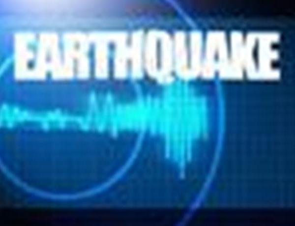 Earthquakes Hit the Dallas Area_-5158523665535840425